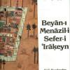 Savaş / Saray / Sultan / Sanat  –  A. Celal Binzet'ten ilginç bilgilerle dolu bir çalışma